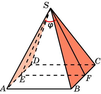 Правильная пирамида SABCD