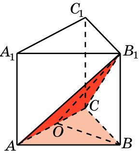 Треугольная призма ABCA1B1C1