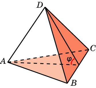 Тетраэдр ABCD