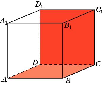 Куб A…D1
