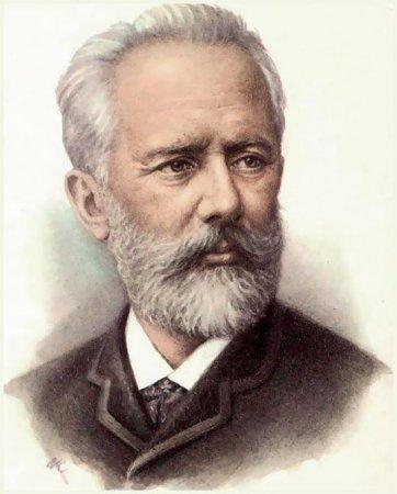 Петр Ильич Чайковский (07.09.1840-25.10.1893) - русский композитор