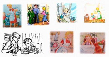 Иллюстрации к заданию