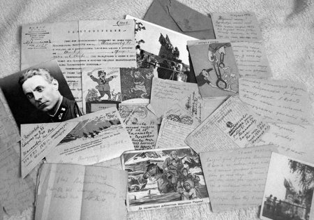 Старые письма и фотографии