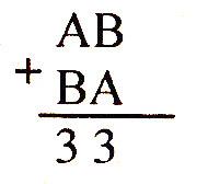 А + В = 3