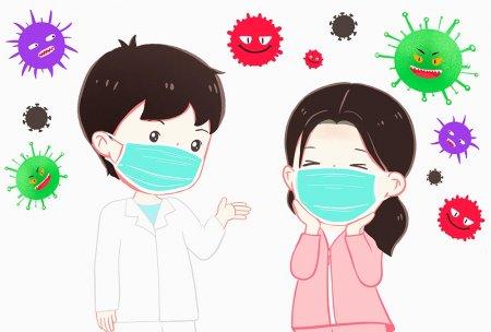 В общественных местах носите маски