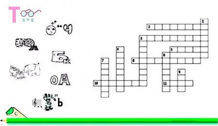 Математический кроссворд