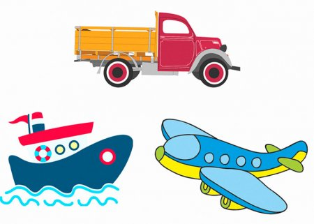 Грузовик, корабль, самолет
