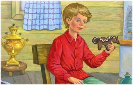 """Иллюстрация к произведению """"Конь с розовой гривой"""""""