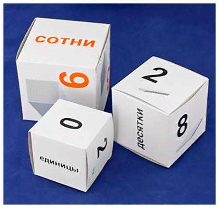 Кубики Н. Зайцева