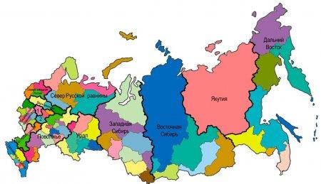 Географические районы России