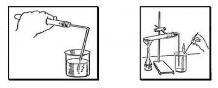 Эксперимент