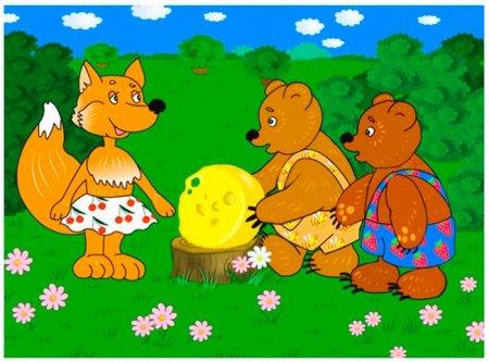 Медвежата и лиса