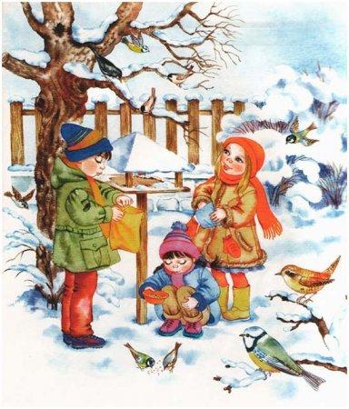 Дети кормят птиц зимой