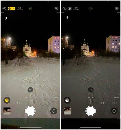 Рисунок 3 - Снимок экрана в режименочной съемки (слева), рисунок 4 -ночной режим выключен.