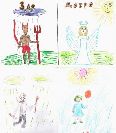 """Рисунки детей """"Добро и зло"""""""