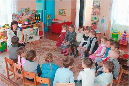 Воспитатель проводит игру с детьми с ЗПР