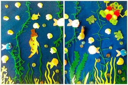 Подводная страница