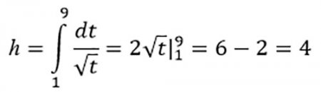 Решение задачи 5