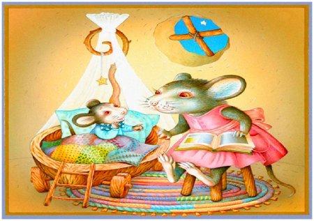 """Иллюстрация к """"Сказке о глупом мышонке"""""""