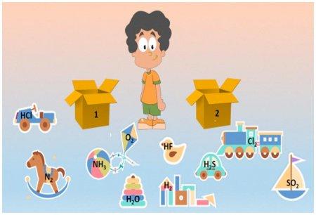 Помоги мальчику собрать игрушки