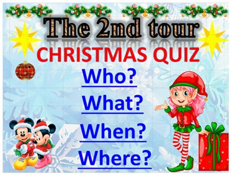 "II tour ""Christmas Quiz"""