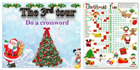 "III tour ""Do a crossword"""