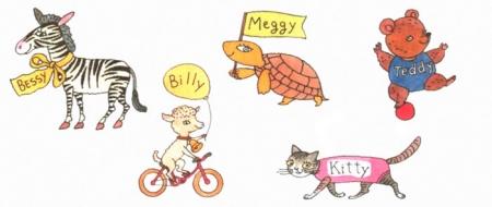 Назовите клички животных