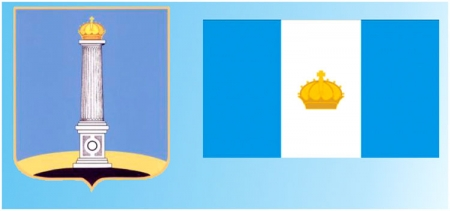 Флаг и герб г. Ульяновска