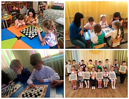 Проведение турнира по шашкам в детском саду