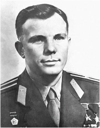 Юрий Гагарин (1934-1968) летчик-космонавт