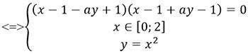 Распишем разность квадратов