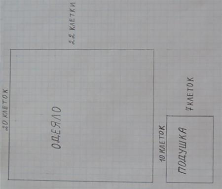 Перенос чертежа на тетрадный лист
