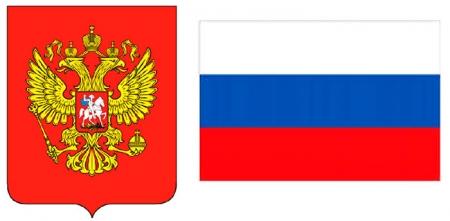 Герб и флаг России