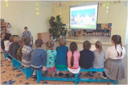 Проведение виртуальной экскурсии в детском саду
