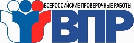 Логотип ВПР
