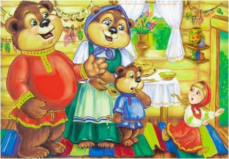 """Иллюстрация к сказке """"Три медведя"""""""