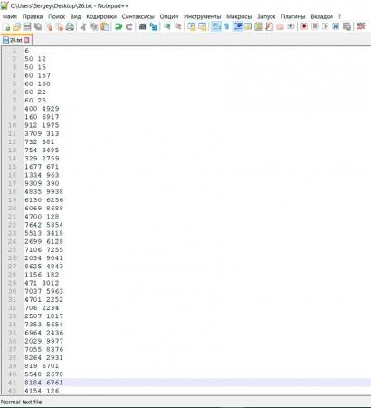 Пример входных данных к заданию 26 ЕГЭ по информатике