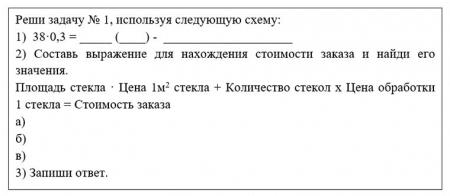 Лист с печатной основой