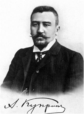Портрет Александра Ивановича Куприна